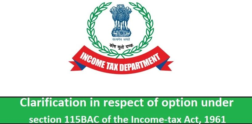 Income Tax New Section 115 BAC for F.Y.2020-21